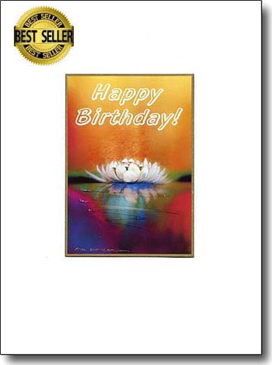 Golden Water Lily image