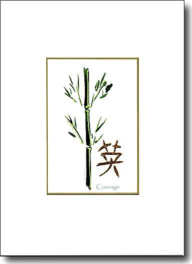 Zen Wishes - Courage image
