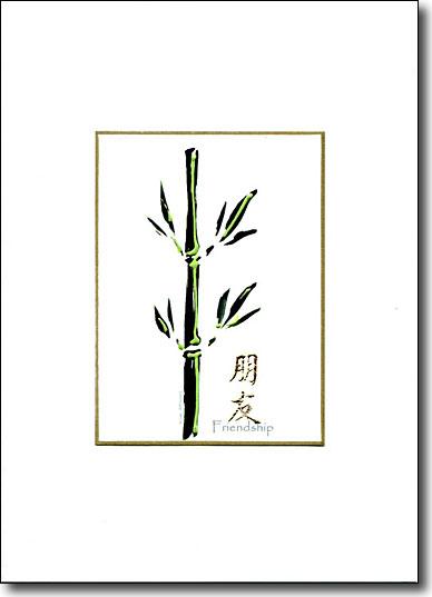 Zen Wishes - Friendship image