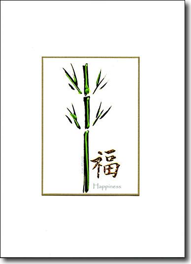 Zen Wishes - Happiness image
