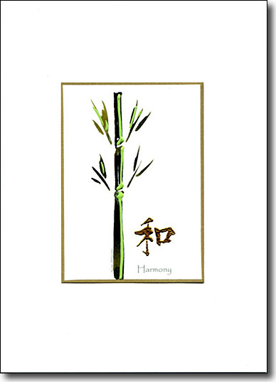 Zen Wishes - Harmony image