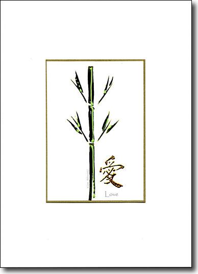 Zen Wishes - Love image